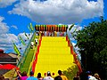 Giant Slide - panoramio (1).jpg