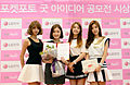 Girl's day at LG BestShop, Gangnam, Seoul, on July 11, 2014.jpg