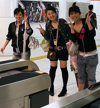 Neoteny in humans - These Japanese women have proportionately short legs, a neotenous feature.