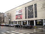 Glinka musical museum in Moscow by shakko 01.jpg