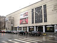 Glinka National Museum Consortium of Musical Culture