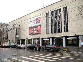 Glinka musical museum in Moscow by shakko 01.jpg