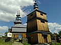 Gmina Komańcza, Poland - panoramio (4).jpg