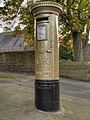 Gold Postbox, Chapel-en-le-Frith - geograph.org.uk - 3167745.jpg