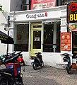 Gong Cha, 56 Ly Thuong Kiet Street, Hoan Kiem District, Hanoi, Vietnam (1).jpg