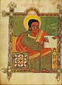 Gospel Book - Google Art Project (4198040).jpg