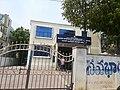 Govt Veterinary Hospital.jpg