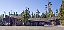 Grant Village camp center Yellowstone NP1.jpg