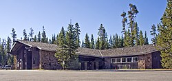 Grant Village campground center