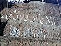Gravats dels murs superposats del Templo Viejo de la Huaca de la Luna05.jpg