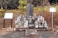Grave of Ezaki Kunisuke and Ezaki Jiu(Wife of Kunisuke), Zaō cemetery, Tahara(2017-12-31)2.jpg