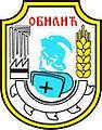 Grb Obilica.jpg