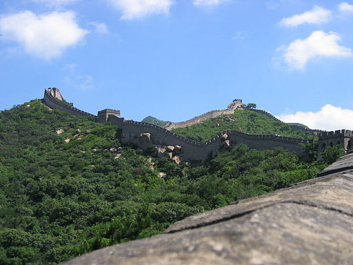 GreatWall 2004 Summer 3