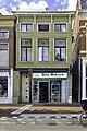 Groningen - Damsterdiep 8.jpg