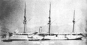 Guangdong Fleet - Image: Guangjia