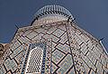 Gur Emir Closeup 2006.jpg