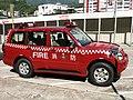 HKFSD Forward Command Car.JPG
