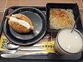 HK 上環 Sheung Wan 信德中心 Shun Tak Centre mall shop 美心快餐店 Maxim's MX fast food restaurant 下午茶套餐 hot dog bread May 2020 SS2 01.jpg