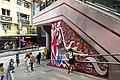 HK 中環 Central 些利街 Shelley Street 香取慎吾 Shingo Katori wall painting Grafitti April 2018 IX2 01.jpg