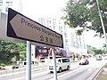 HK 九龍城 Kowloon City 何文田 Ho Man Tin 公主道 Princess Margaret Road June 2019 SSG 75.jpg
