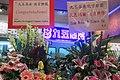 HK 九龍灣 Kln Bay 企業廣場五期 MegaBox mall December 2018 IX2 18.jpg