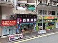 HK 灣仔 Wan Chai 莊士敦道 Johnston Road shops Golden Dragon Property Agency n Best Pharma December 2018 SSG.jpg