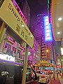 HK 灣仔 Wan Chai 霎西街 Sharp Street West night name sign 20-Nov-2013.JPG