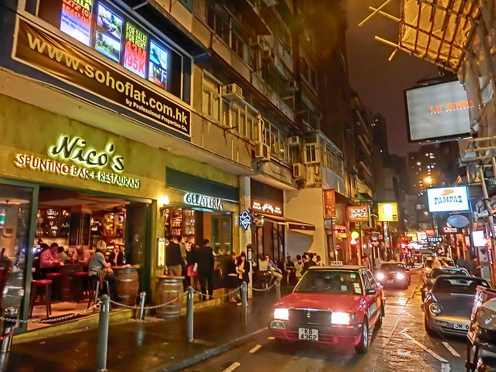 Hongkong Restaurant Brisbane