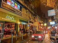 HK Central Soho night Elgin Street restaurant Nico's Spuntino Bar + Restaurant Apr-2013.JPG