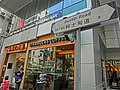 HK Jordan 102 Austin Road name sign Mar-2013.JPG