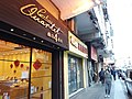 HK Kln City 九龍城 Kowloon City 獅子石道 Lion Rock Road January 2021 SSG 67.jpg