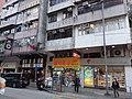 HK Kln City 九龍城 Kowloon City 獅子石道 Lion Rock Road January 2021 SSG 95.jpg