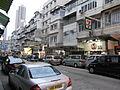 HK Kln City 獅子石道 Lion Rock Road 01.jpg