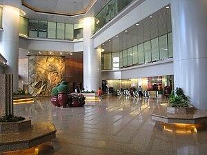 Lippo Centre (Hong Kong) - Lippo Centre Lobby