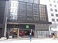 HK SW 上環 Sheung Wan 德輔道中 161 Des Voeux Road Central Hong Kong Trade Centre January 2020 SSG.jpg
