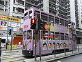 HK Sai Ying Pun Des Voeux Road West Tram body 月滿軒尼詩 Crossing Hennessy Edko Films Red Light FTU shop.jpg