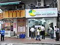 HK Sheung Wan 蘇杭街 123 Jervois Street Kitsu no heya June-2012.JPG