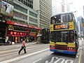 HK Sheung Wan Des Voeux Road Central Loon Kee Building CityBus 1 stop view McDonalds restaurant Daimond Club Sept-2013.JPG