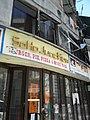 HK Sheung Wan Saunton Street shop Soho Junction bar Oct-2012.JPG