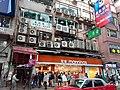 HK TST 尖沙咀 Tsim Sha Tsui 海防道 Haiphong Road shops February 2020 SS2 02.jpg