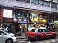 HK TST 尖沙咀 Tsim Sha Tsui 漢口道 Hankow Road shop March 2020 SSG 12.jpg