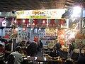 HK Temple Street night market IMG 4937.JPG