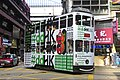 HK Tramways 103 at Cleverly Street (20181202133920).jpg