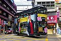 HK Tramways 115 at Cleverly Street (20181202134125).jpg