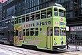 HK Tramways 124 at Pedder Street (20181013163723).jpg