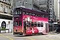 HK Tramways 174 at Western Market (20181202132451).jpg