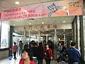 HK Tuen Mun Trend Plaza mall skyway.JPG