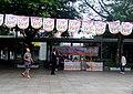HK TungWahCharityGala2014 PublicHousingEstateFundrisingActivities chungOn.jpg
