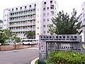 HK WCH 黃竹坑醫院 Wong Chuk Hang Hospital Complex 黃竹坑徑 Wong Chuk Hang Path August 2018 SSG 06.jpg