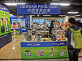 HK WTS 樂富廣場 Lok Fu Plaza mall UNY German Pool Fair May-2013.JPG